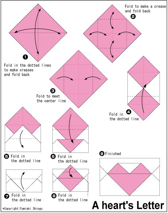 8 5 X 11 Origami Heart