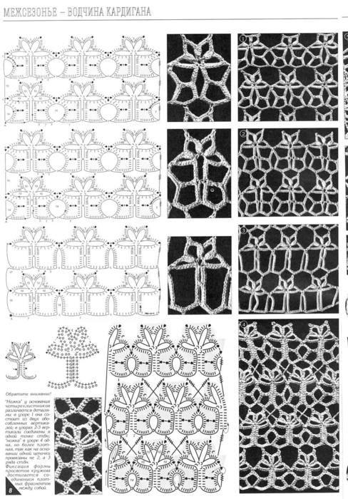... Openwork / crochet patterns H?kelmuster Openwork / cro