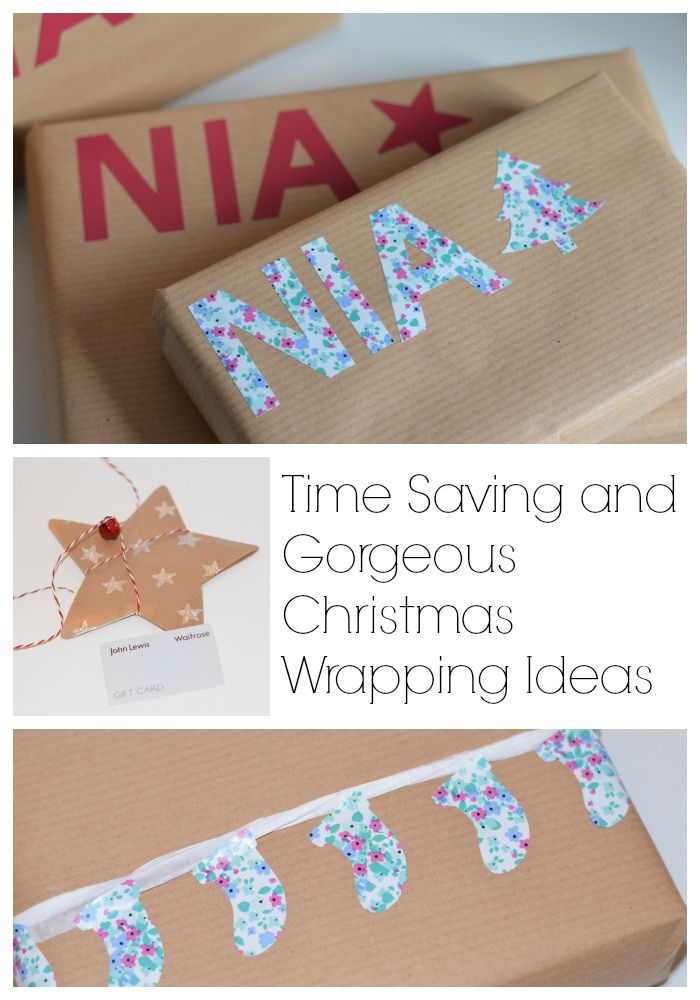 time saving and gorgeous Christmas wrapping  idea, hints and tips,