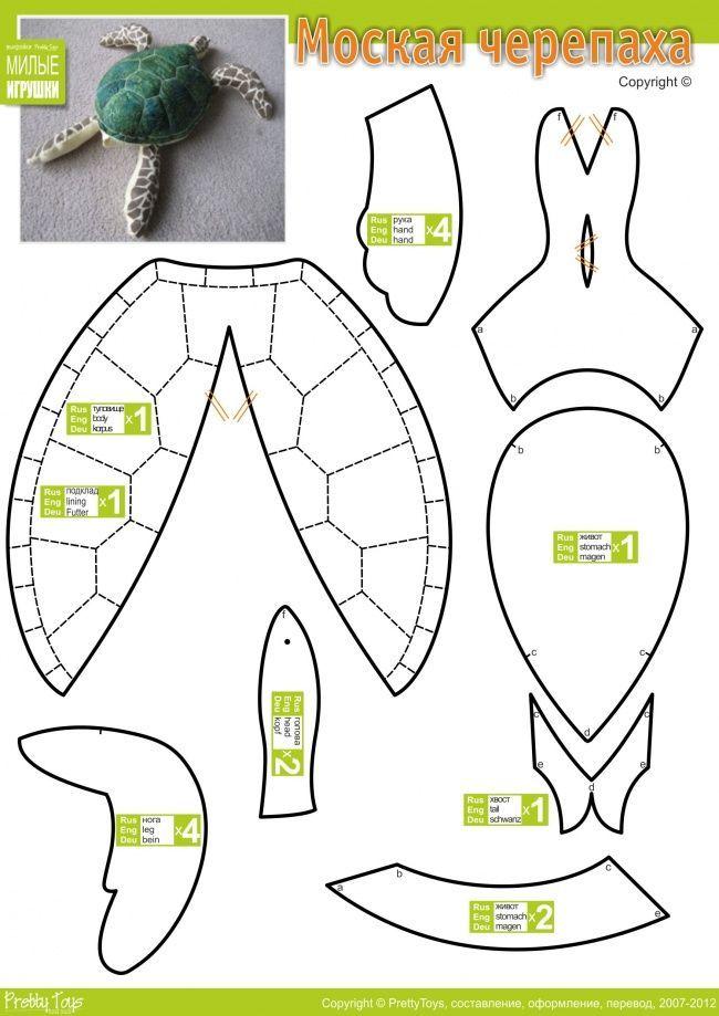 Черепашка своими руками из ткани-выкройки 5