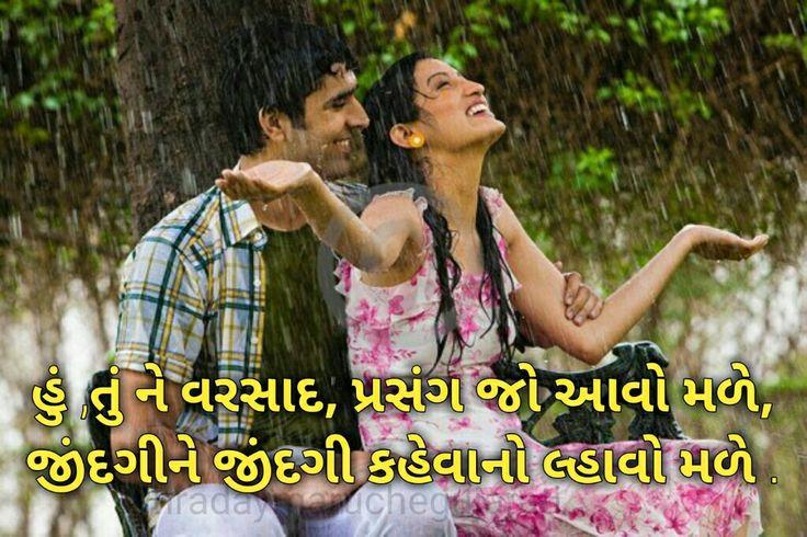 How to maintain skin during rainy season