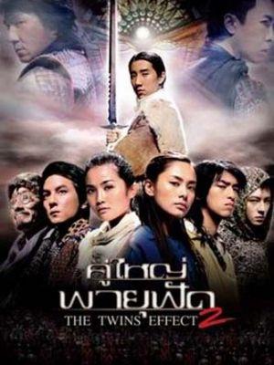 Phim Hoa Đô Đại Chiến