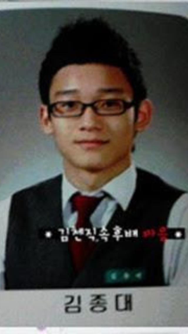 Chen Predebut EXO-M | ...