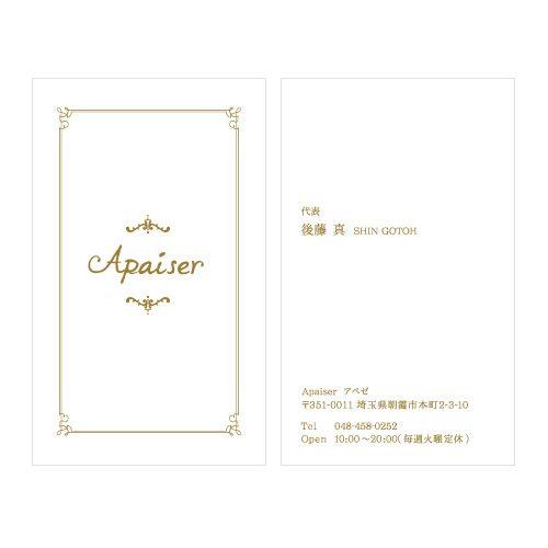 apaiser name card beauty salon graphic design ideas follow us on