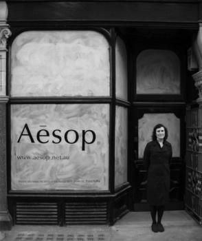 Aesop Education