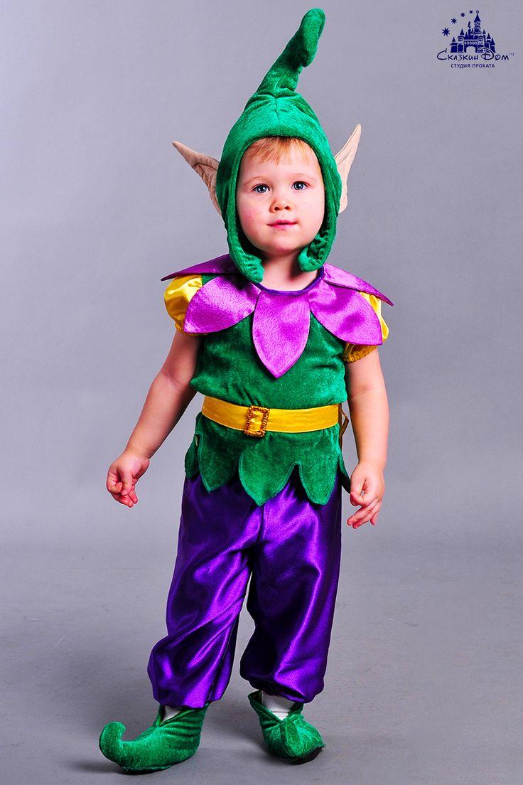 Эльф девочка детский карнавальный костюм от торговой