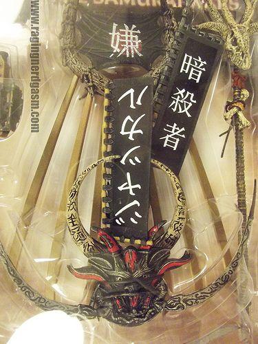 Weapons set from spawn samurai wars by mcfarlane toys fan club