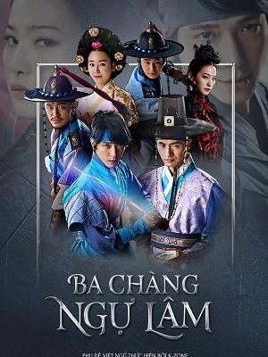Phim Ba Chàng  Ngự Lâm   Hàn Quốc