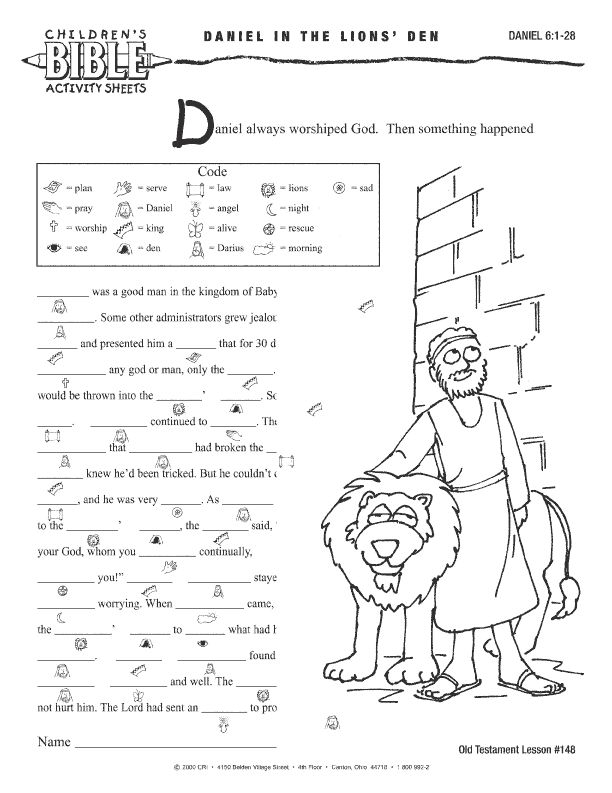 Free Printable Bible Story Worksheets : Daniel in the lions den activity sheets pinterest