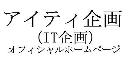 佐藤仁哉の画像 p1_19