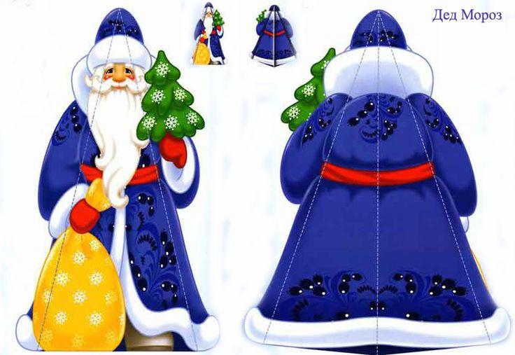 Новогодние поделки  сделать деда мороза