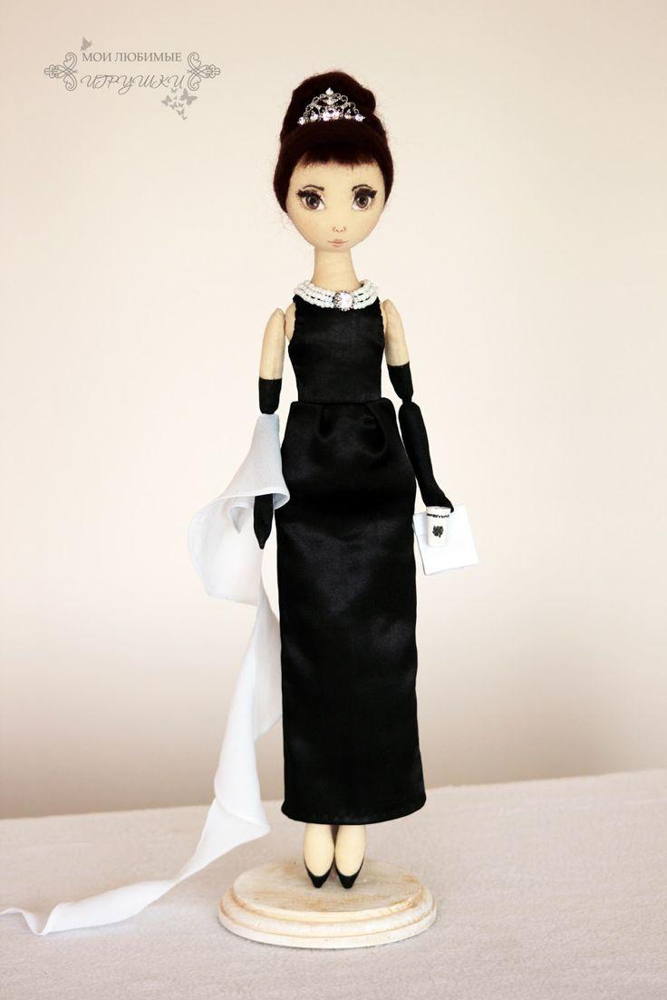 Мои любимые игрушки. Авторские текстильные куклы Анны Балябиной: Холли