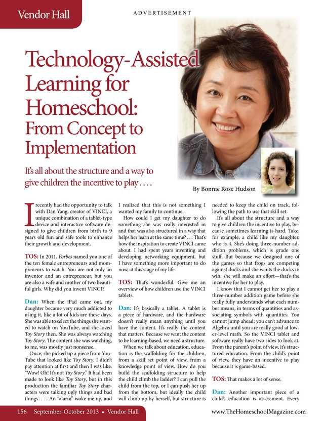 newspaper article on computer technology Software engineering - new directions in computer science friday, feb 22, 2013 video: computer science is undergoing a fundamental change over the last 40 years the.
