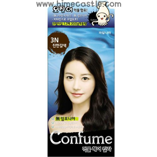 hair-color-c-77/confume-squid-ink-hair-color-3n-dark-brown-p-1089.html