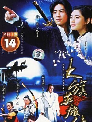 Phim Đại Kỳ Anh Hùng Truyện