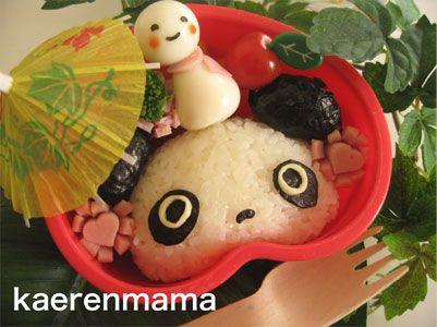 Lazy Panda Bento Box Recipe