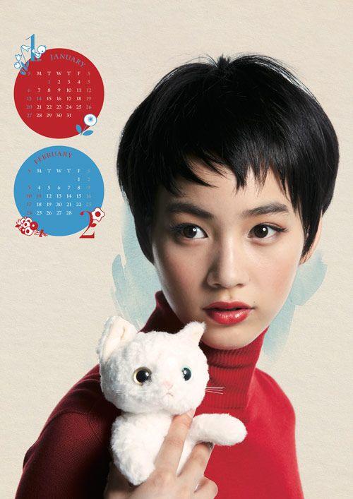 のん (女優)の画像 p1_2
