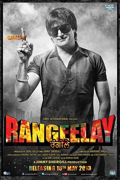 3gp punjabi movie 2013 altavistaventures Image collections