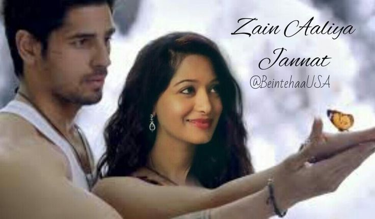 zain and aliya valentine's day dance dailymotion