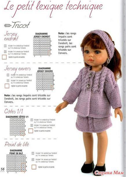 Схемы вязания на куклу паола рейна 106