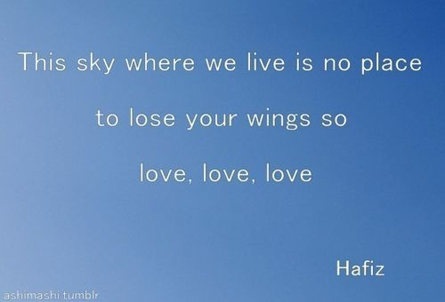 hafiz love quotes - photo #26