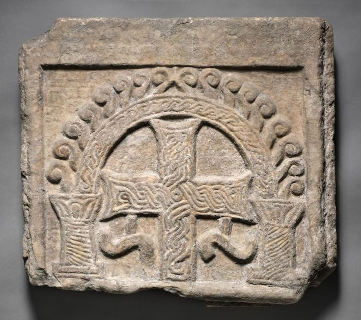 Relief Panel from the End of a Sarcophagus:  A Cross Within an Arch, 700s-800s