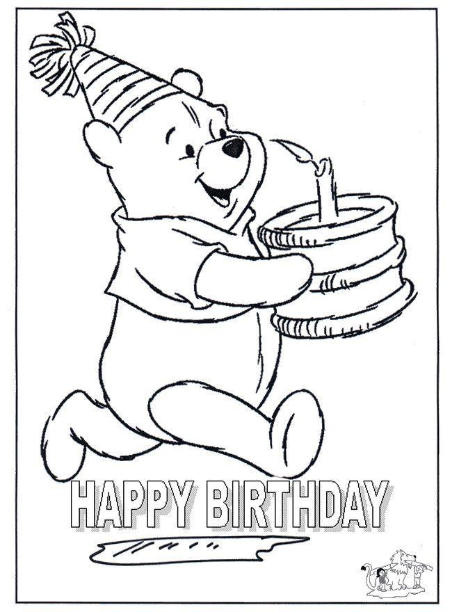 Поздравление с днём рождения раскраска