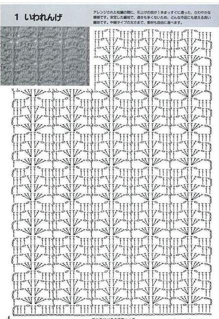 Мятный ажурный топ Вязание