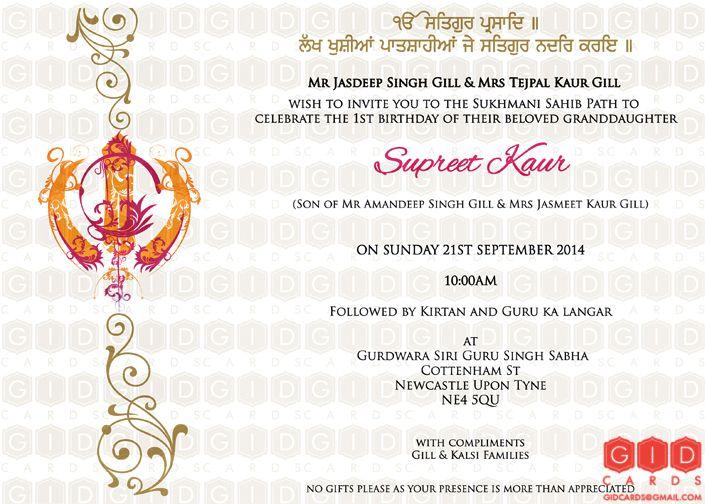 100+ [ Sukhmani Sahib Paath Invitation Free ] | Akhand ...