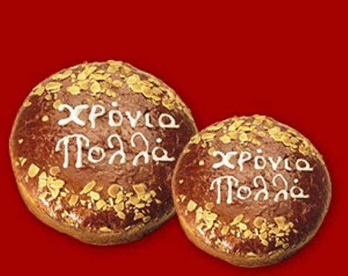 Vasilopita - St. Basil's bread
