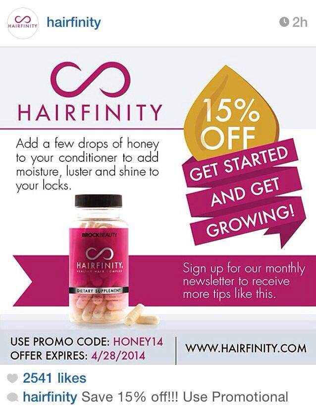 Hairfinity Coupon Coupons For Coffee
