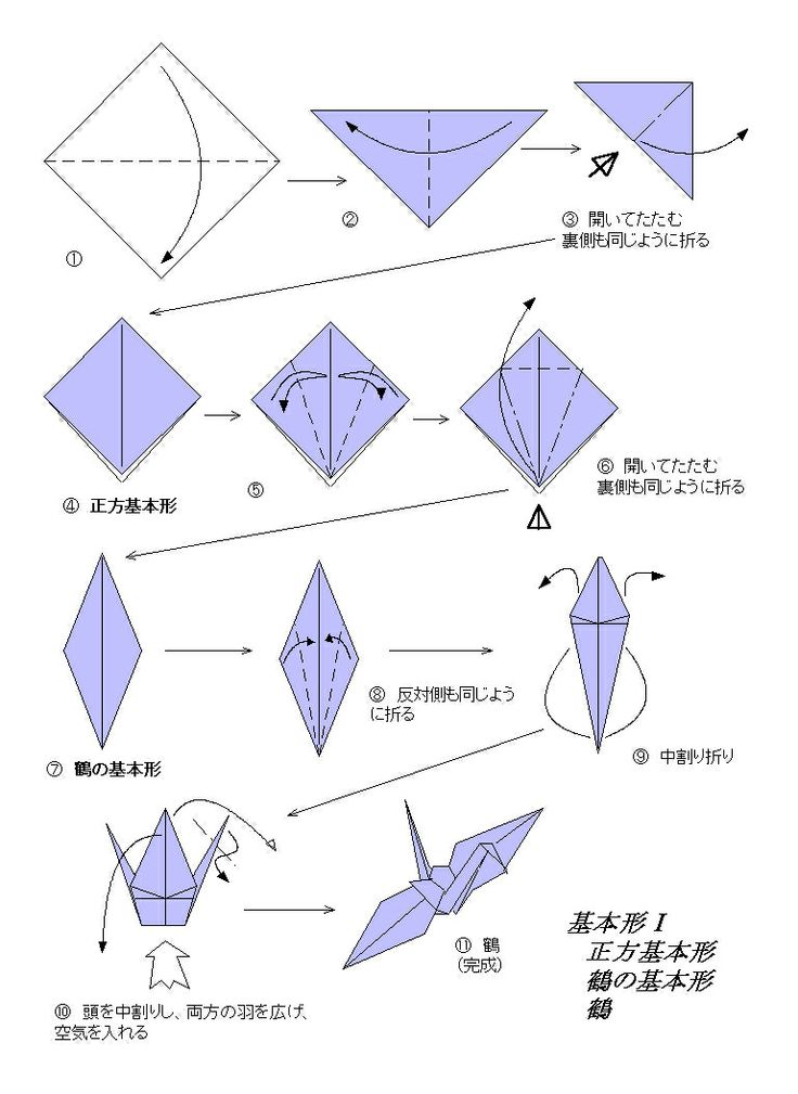 Pin by hee jean cho on arts and craft diy pinterest for Crane folding instructions