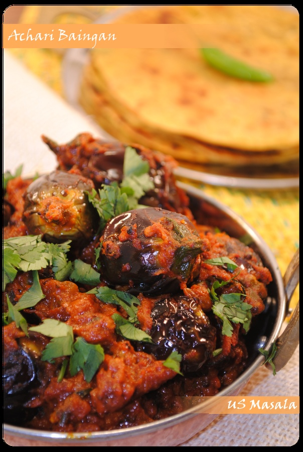 Achari Baingan/Eggplant curry #eggplant, #curry, #recipe