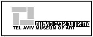 פרקטים פרויקטים לקוחות פרקטים מפורסמים יורם פרקט מכירה והתקנה 050-9911998  מוזיאון תל אביב לאומנות http://www.2all.co.il/web/Sites1/yoram-parquet/CATALOG.asp?T1=1&T2=1