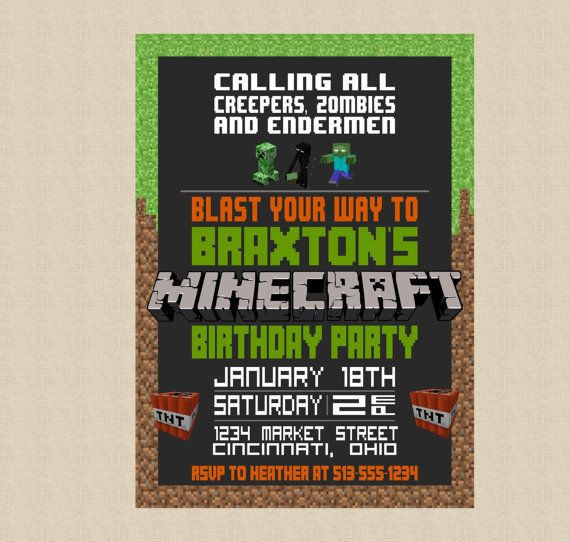 Minecraft Party Invitations Printable