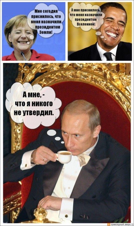 Анекдот Президента
