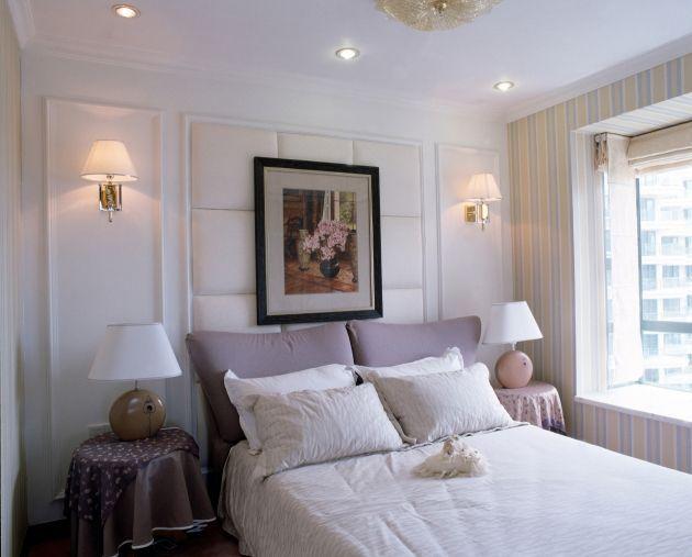 Decoracion De Interiores Dormitorios ~ Pin by Clau Garc?a on For the Home  Pinterest