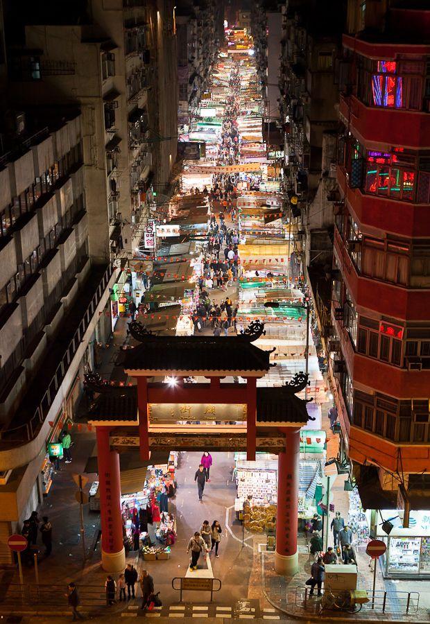 temple street night market city scapes pinterest. Black Bedroom Furniture Sets. Home Design Ideas