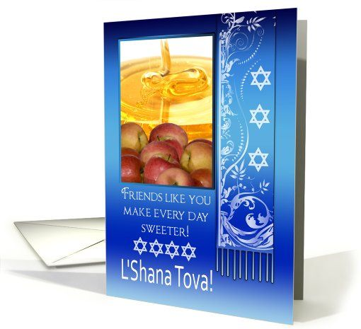 jewish new year greeting cards printable