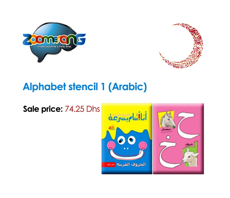 Pin pin alphabet arabe style d ecriture pour tatoo tatouage chinois on on pinterest - Tatouage ecriture arabe ...