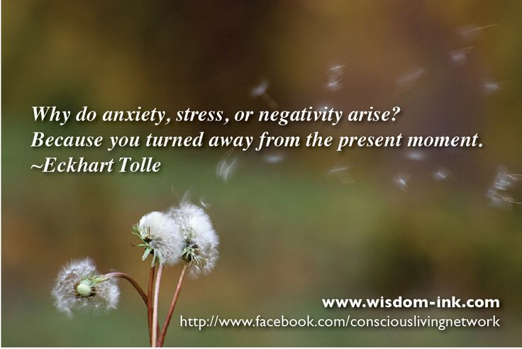 Eckhart Tolle <3