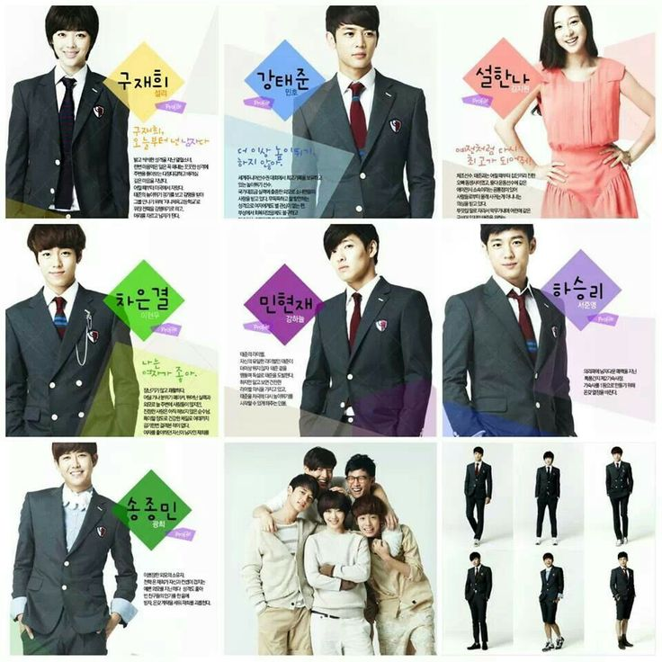 To the beautiful you cast members
