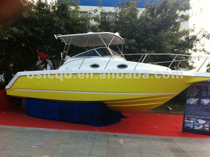 Лодки яхты