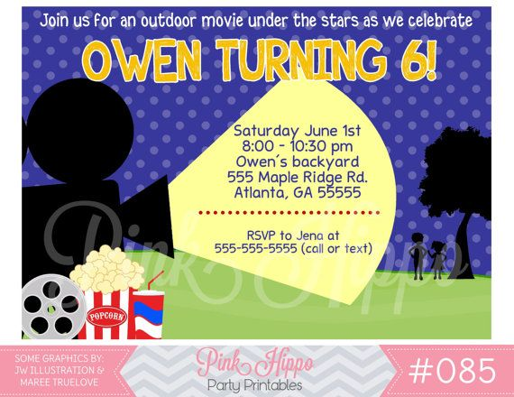 outdoor movie night085 diy printable by pinkhippopartyshop