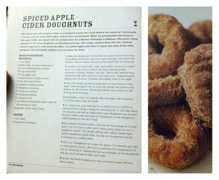 Spiced apple cider doughnuts | Delicious and fun | Pinterest
