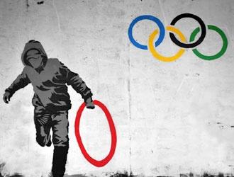 really?  why ? damm good idea Banksy