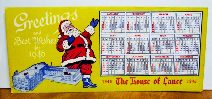 """1946 calendar from """"The HOUSE OF LANCE"""" 