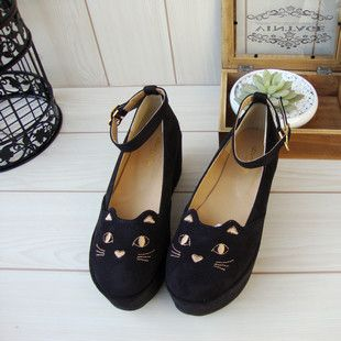 bloomiful | Kitty Cat Platform Shoes | Online Store Powered by