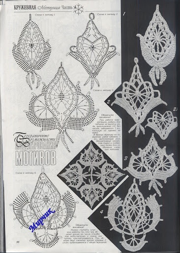 duplet 94 -crochet motifs