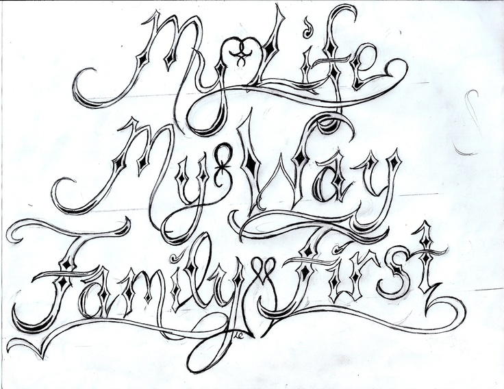 My life my way family first tattoo design 9 16 2012 for Family first tattoo designs